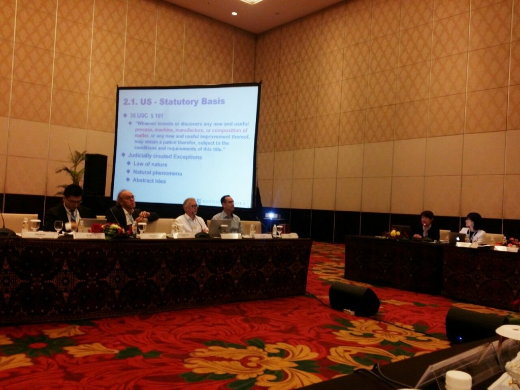 Patent Committee Meeting